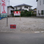 売土地 寺尾町 56.15坪