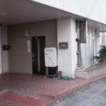 売店舗 昭和町